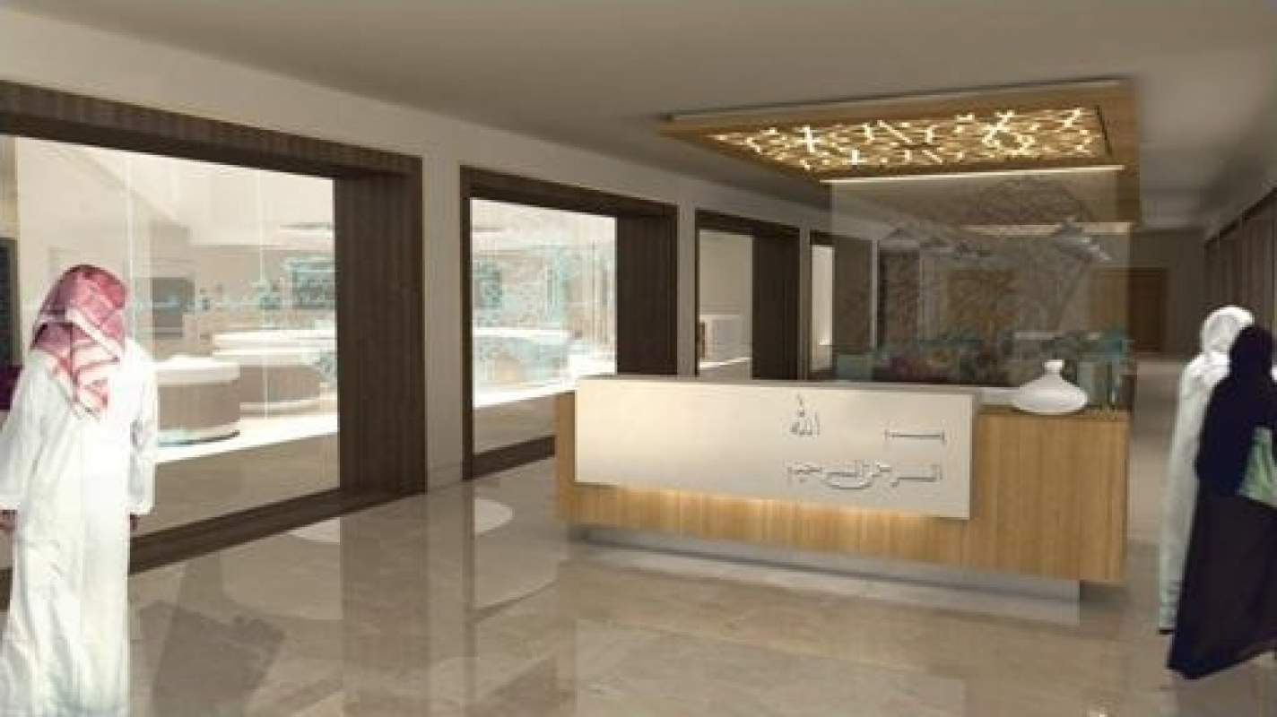 Jabal Omar | Hilton Tower Hotel