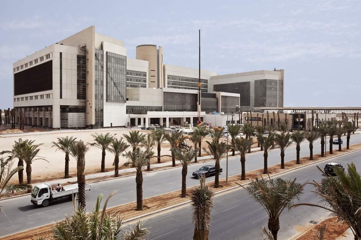 Princess Nourah Hospital