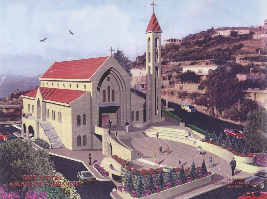 Majd el Meouch Church