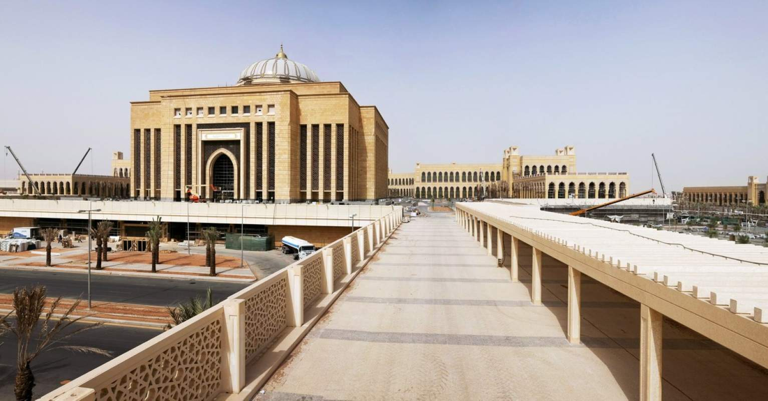Princess Nourah Library