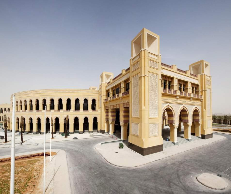 Princess Nourah University