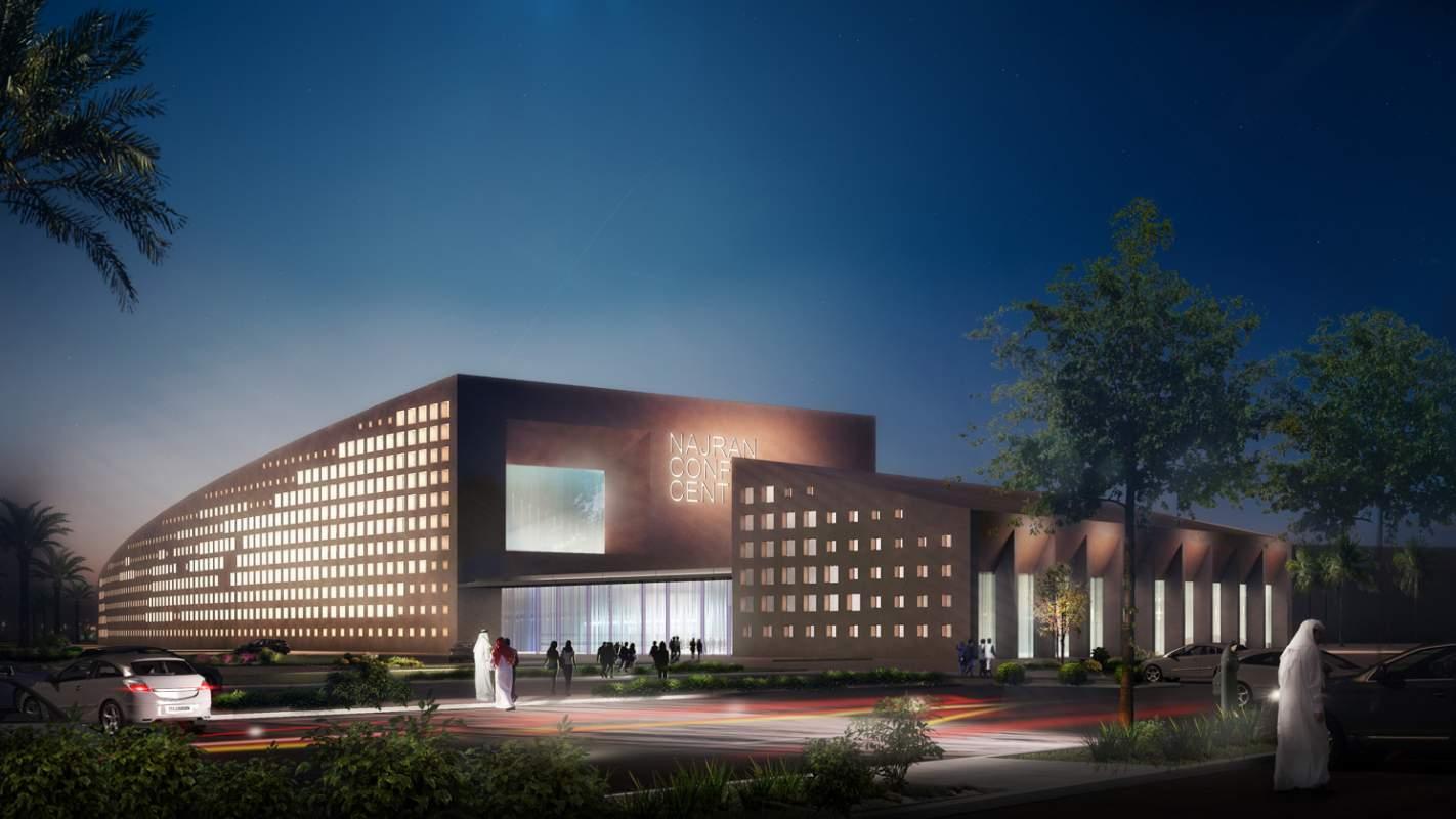 Najran Conference Center