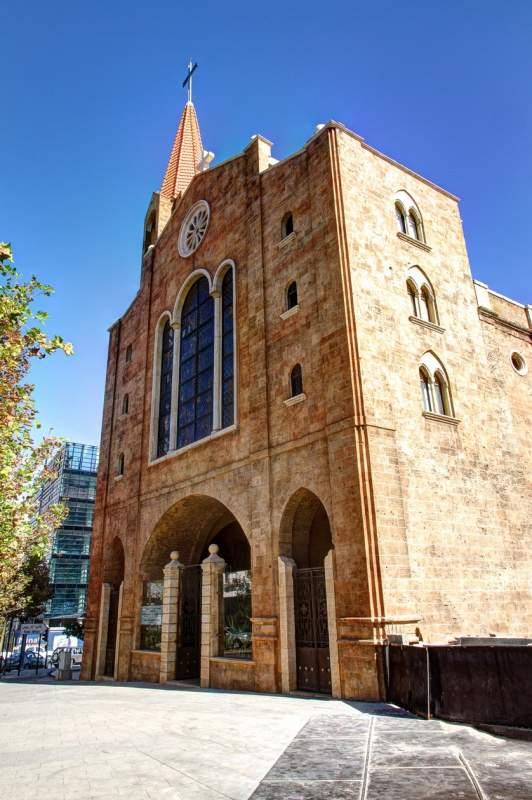 St Elie Church