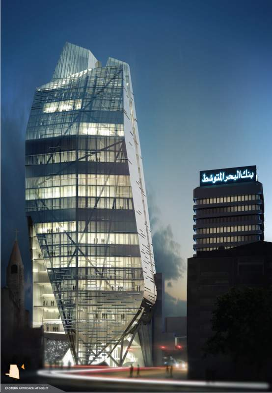 Bank Med II Headquarters