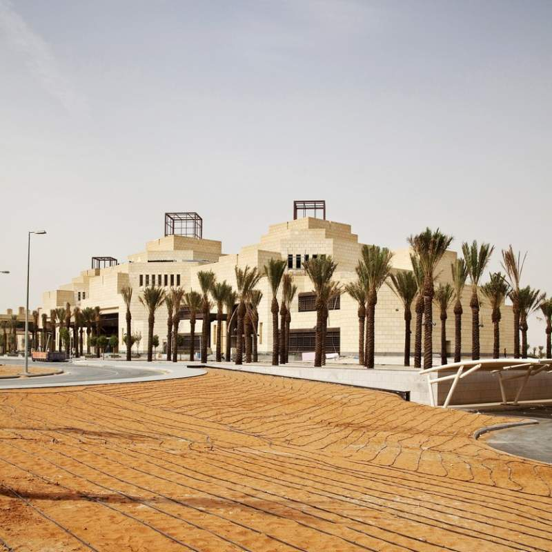 Princess Nourah Conference Center