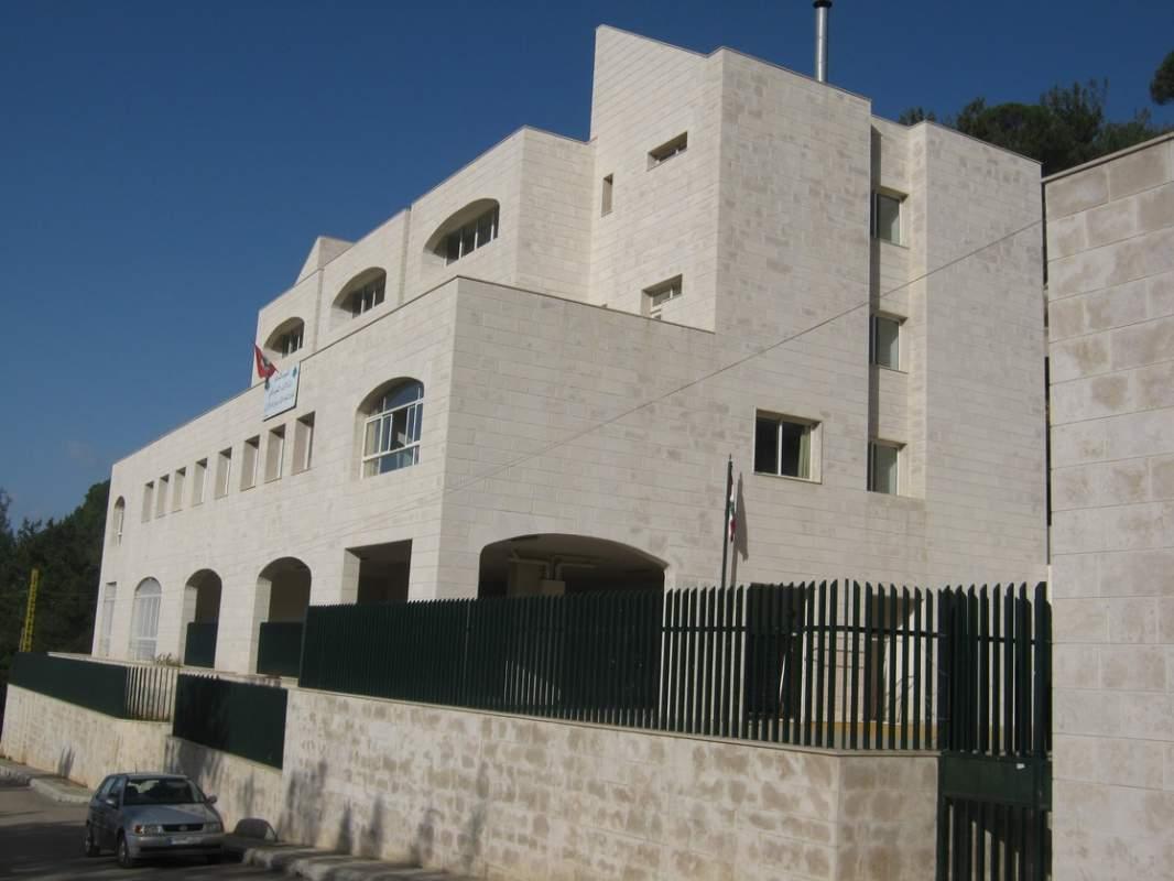 Baabdat Official School