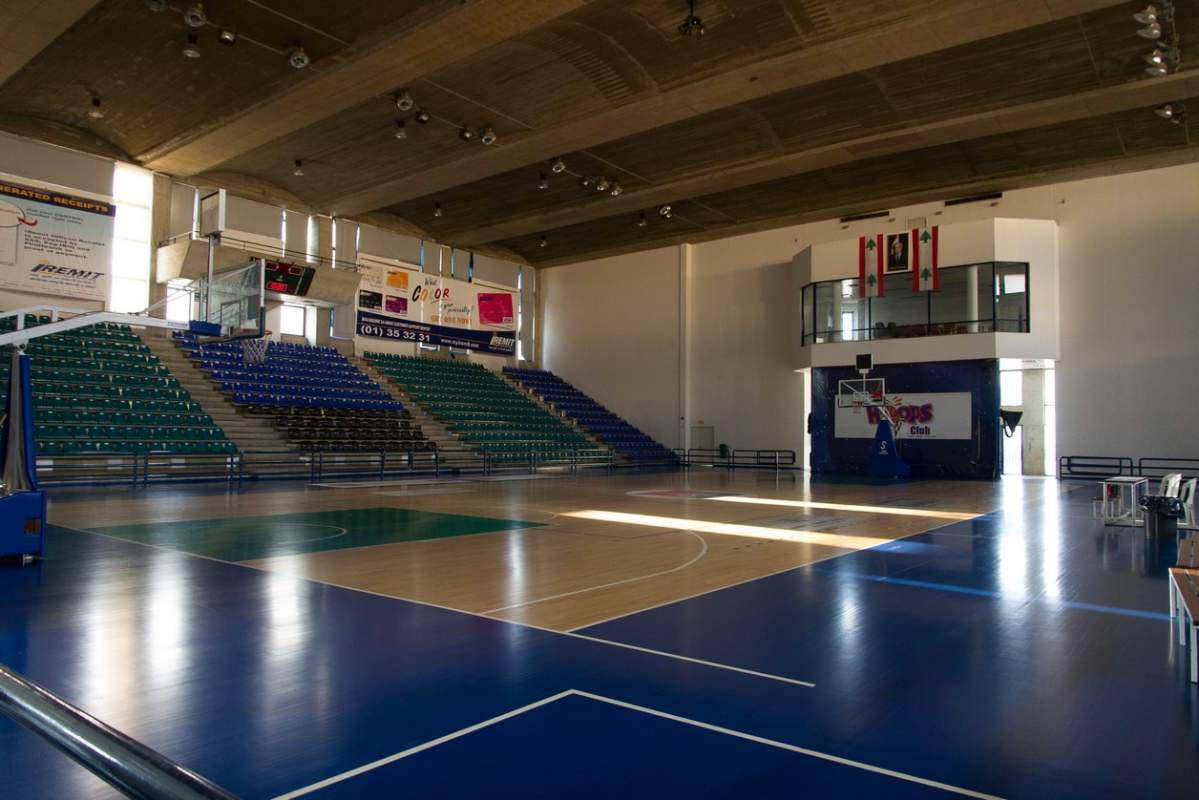 Michel El Mur Sports Hall