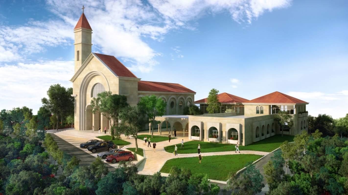 Damour Parish Center
