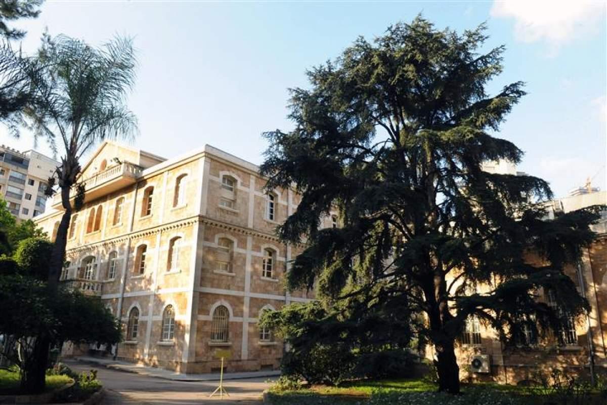 Saint Joseph University Medical Faculty