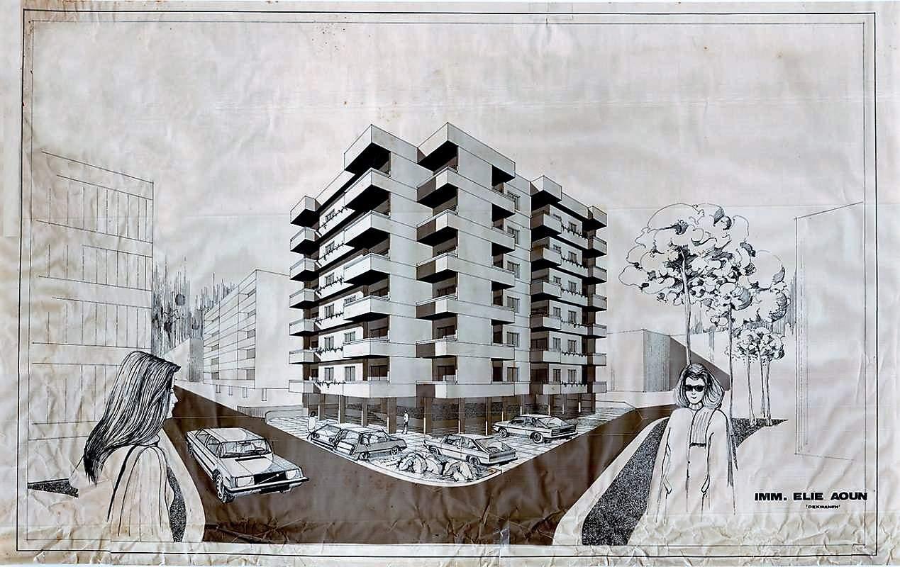 Aoun Residential Building