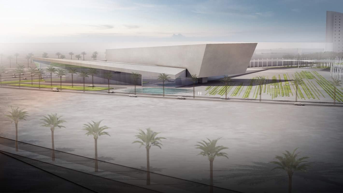 Najran Convention Center