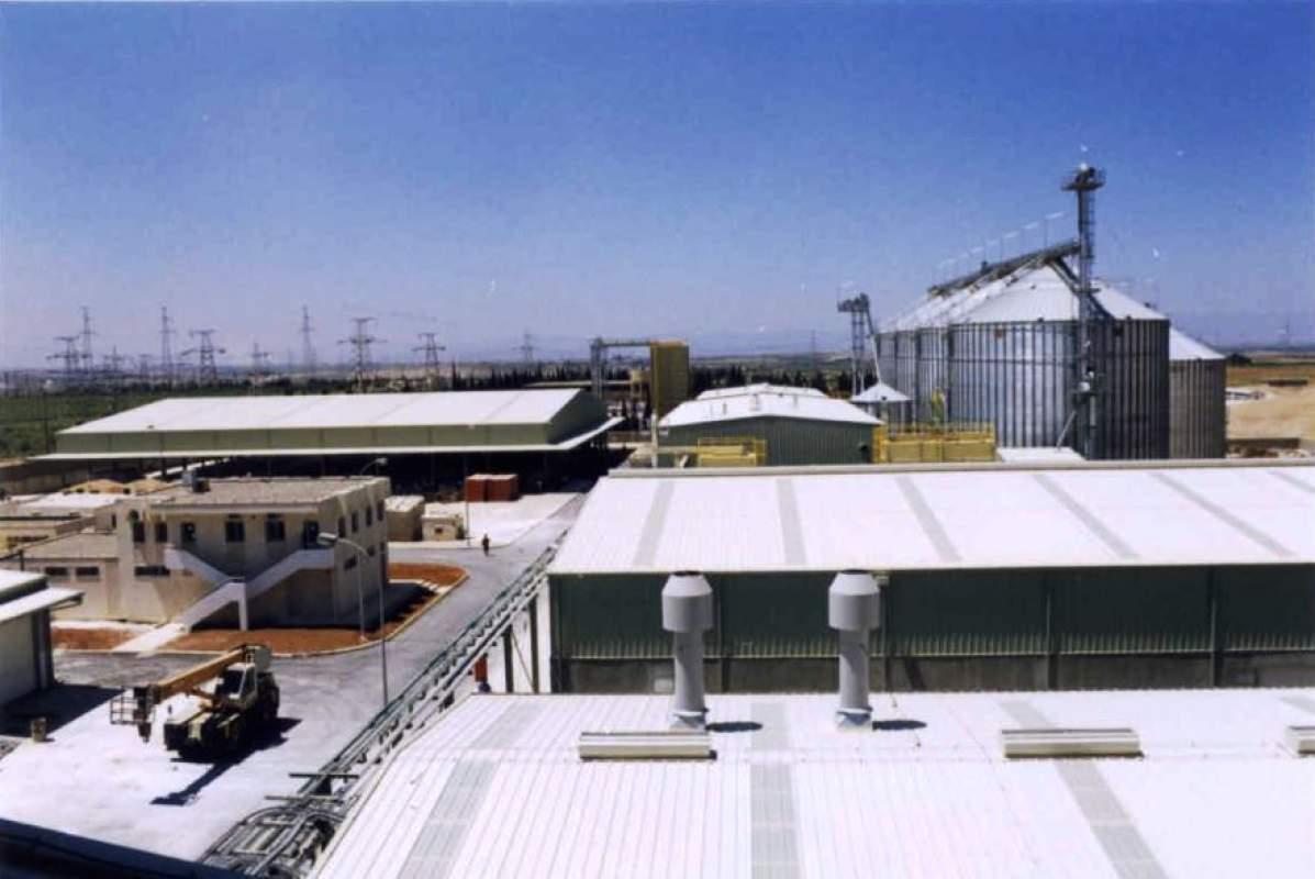 Avoco Factory